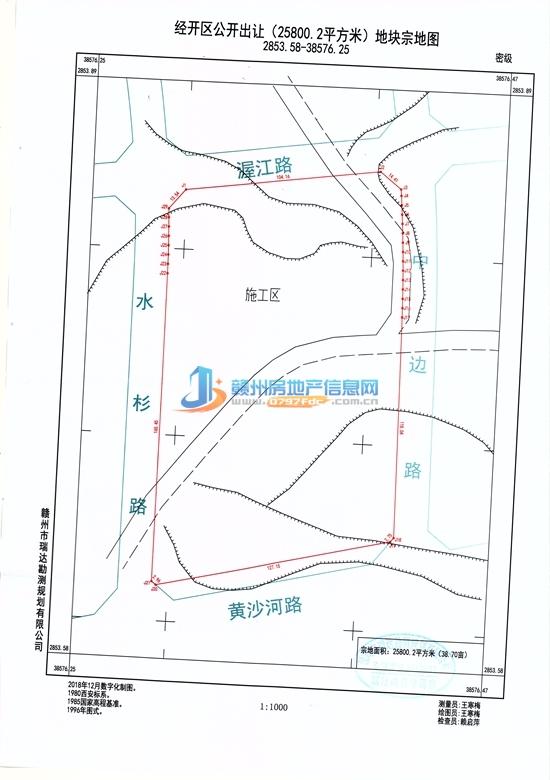 宗地图.jpg
